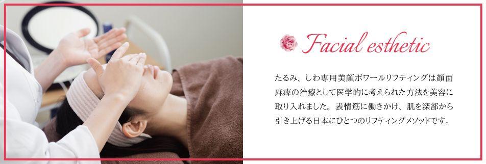 K-more知立店/名古屋店